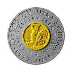 Bimetalová mince 2000Kč, Zavedení československé koruny 2019 běžná kvalita